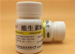 维生素b1的作用与功能 维生素b1服用有六忌 大人缺维生素b1的症状