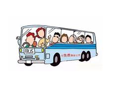 6岁以下免费乘车规定 6岁以下免费乘车只适用 6岁以下免费乘车优惠看年龄