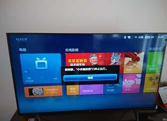 手机投屏电视怎么设置 手机投屏电视怎么全屏 手机投屏电视卡顿是什么原因