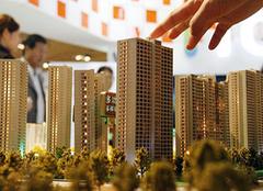 买房子要注意什么 买房签合同要注意的十大细节 买房须知的18个常识