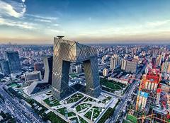 北京房价走势最新消息 北京房价多少钱一平米 北京房价暴跌开始了