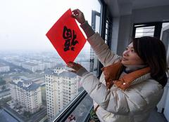 2020年5月哪天搬家好 2020年5月搬家黄道吉日一览表 城市新房入宅简单仪式
