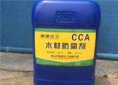 木材防霉剂什么牌子好 木材防霉剂对身体有害吗 木材防霉剂使用方法
