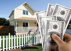 年底买房好还是年初买房好 一年中几月买房最便宜 什么时候买房最合适