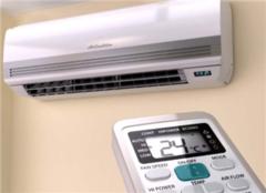 冬天空调温度多少合适 冬天空调制热费电吗 空调制热一晚上多少钱
