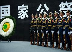 南京大屠殺公祭儀式舉辦時間 南京死難者國家公祭日流程 南京大屠殺公祭儀式誰都可以參觀嗎
