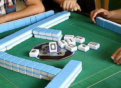 打牌天天输是什么原因 打牌运气不好怎么转运 打麻将能赢钱的小偏方