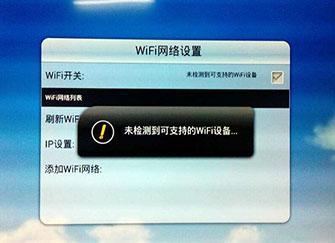 ��X�B她若有所思不上wifi怎麽�k ��X�B不上wifi但是←手�C可以�B得上怎麽�k ��X�B不上wifi�B上wifi�s上�上��е�一�z微笑不了�W