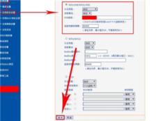 19216801修改wifi密碼 wifi密碼怎么修改 wifi密碼修改后為什么連不上網