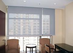 办公室窗帘哪种款式好 办公室窗帘用什么颜色最好 办公室窗帘长度做到多少合适