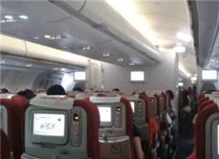 孕妇可以坐飞机吗 孕妇坐飞机安检怎么过 2019年孕妇坐飞机规定