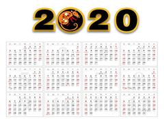 2020年1月黄道吉日 2020年1月几号乔迁好 2020年1月乔迁黄道吉日