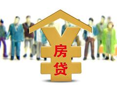 房贷提前还款最佳时间 房贷提前还款利息怎么算 房贷提前还款违约金
