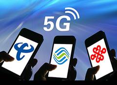 4g手機能用5g網絡嗎 4g手機可以升級5g嗎 5g出來4g會降速嗎