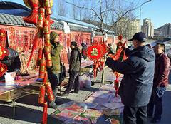 春节的由来和传统风俗 关于春节的风俗有哪些 春节顺口溜大全