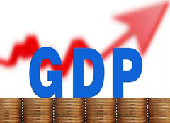 全国gdp排名2019省份 全国gdp城市排名2019 破万亿gdp城市2019