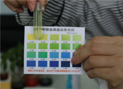 自测甲醛怎么测 自测甲醛小妙招 甲醛标准范围多少正常