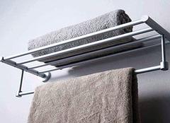 太空铝毛巾架好不好 太空铝毛巾架品牌 太空铝毛巾架价格
