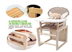 嬰兒餐桌椅哪種好 嬰兒餐桌椅怎么挑選 嬰兒餐桌椅哪個牌子好