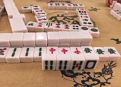 打牌手氣不好如何轉運 麻將一直輸怎么去霉氣 麻將十賭九贏的小秘方