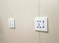 装修插座开关预留几个 装修预留的插座位置 装修预留插座流程规范