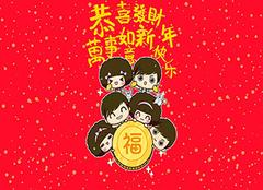 2020年春节祝福语简短 2020年春节祝福语顺口溜 新年祝福语七字顺口溜