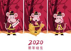 2020年鼠年元旦祝福语大全 2020年鼠年元旦祝福语四字 2020年鼠年元旦祝福语简短