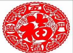 五福临门的寓意 五福临门是哪五福 五福临门是什么生肖
