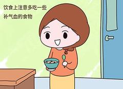 小月子不能吃什么 小月子有什么忌讳 小月子注意事项