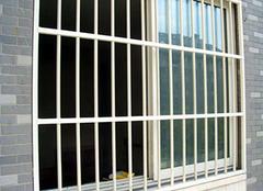 隐形防盗窗耐用吗 隐形防盗窗什么材质好 隐形防盗窗品牌有哪些