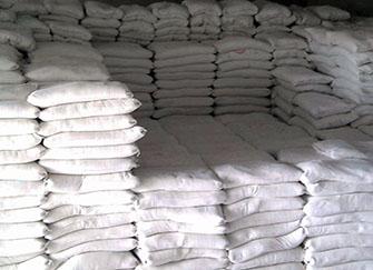 白水泥和水泥有什么区别 白水泥填缝使用方法 白水泥多少钱一袋