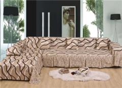 定制沙发罩什么颜色好看 定制沙发罩怎么量尺寸 定制沙发罩需要多少钱