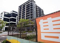 商住房买卖要交多少税 商住房买卖政策 商住房买卖过户流程