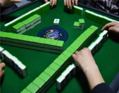 打麻将带几个硬币好 身带什么逢赌必赢 最有效的旺赌运方法