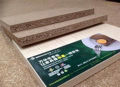禾香板是什么材質 禾香板的優缺點 禾香板和顆粒板比較