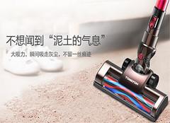 吸尘器10大品牌榜 高效的无线吸尘器什么牌子好?