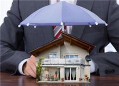 房屋保险有必要吗 房屋保险一年多少钱 房屋保险怎么赔偿