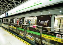 上海地铁运营时间 上海地铁怎么用手机刷 上海地铁2号线线路图