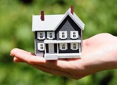2020房价下降已成定局 2020年是留钱还是买房 2020年买房国家有什么政策