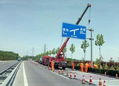 省道和国道的区别 省道限速多少 省道超速50以上怎么处理