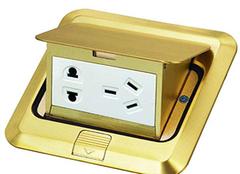 地面插座什么牌子好 地面插座怎么打开 地面插座怎么关闭