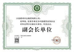 �i�����x中��建�B♀�b��f��材料��用分��副���L�巍课�