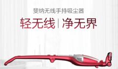 无线吸尘器十大品牌排名 精致和实用都很重要