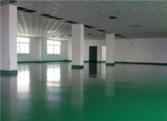 耐磨地坪漆施工工艺 耐磨地坪漆多少钱一平