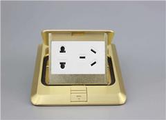 地面插座怎么防水 地面插座怎么安装 地插盒子固定方法