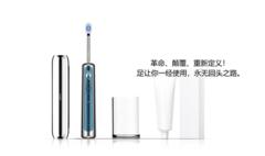 電動牙刷哪個牌子好?至尊電動牙刷品牌科普