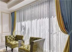 客厅窗帘什么颜色好运 客厅窗帘颜色怎么搭配 客厅用什么窗帘高档