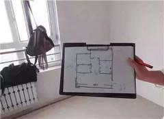 裝修二手房要怎么量 二手房量房誤差多少合理 二手房量房需要注意哪些尺寸