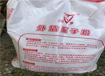 耐水膩子和普通膩子的區別 耐水膩子粉十大品牌排名 耐水膩子粉價格多少錢