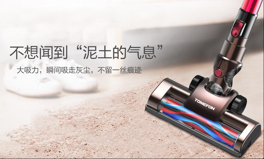 吸塵器品牌排行榜 買了不虧的吸塵器哪個牌子好?